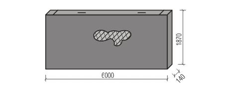Элементы ограждения железобетонные для объектов различного назначения