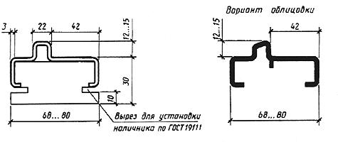 ГОСТ  6629-88