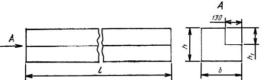 ГОСТ   948-84 (1991)